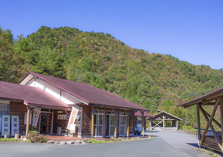 白滝の里「里の茶屋」