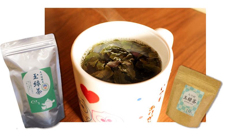 愛野さんのオススメ!カップでそのまま玉緑茶