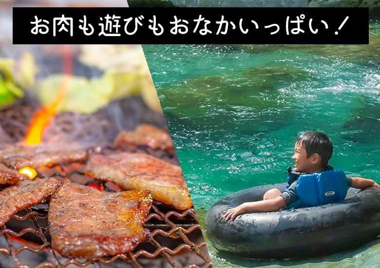 川遊びBBQサムネ