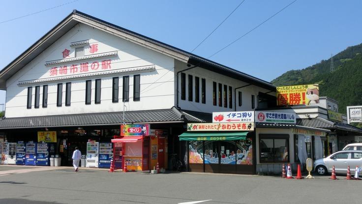 高知県の特産品を全国の人にお届けし地元事業者様の流通量を増やしたい
